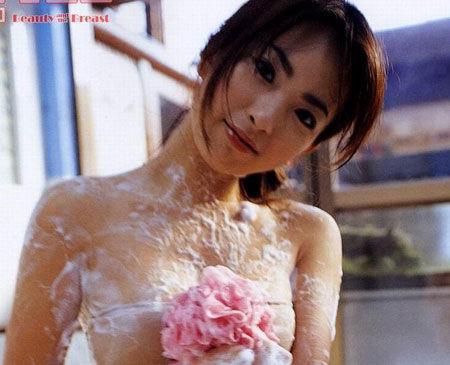 美女洗澡视频