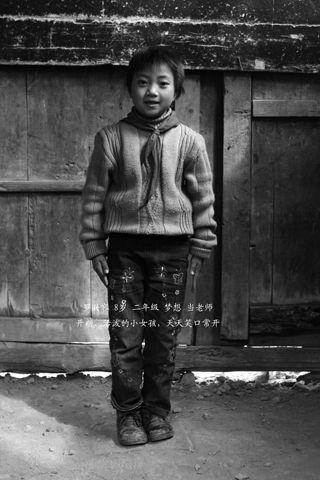 罗兴容,8岁,二年级,梦想:当老师