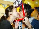 2005明星之吻