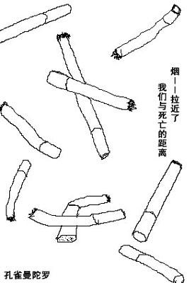 戒烟公益广告设计大赛作品选[31p]图片
