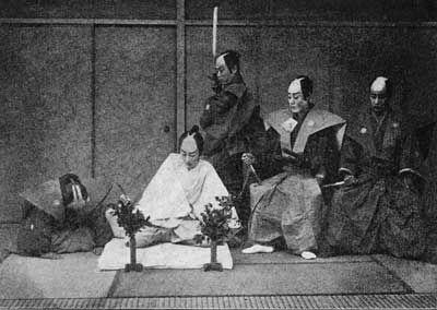 日本人切腹文化解密(组图)