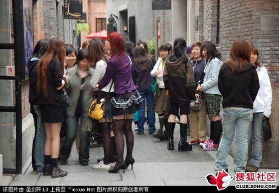 上海妓女最多的一条街