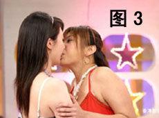 上东森《男女别管》,女f4队长fanny为了三万元,竟与林兰芷当众舌吻!