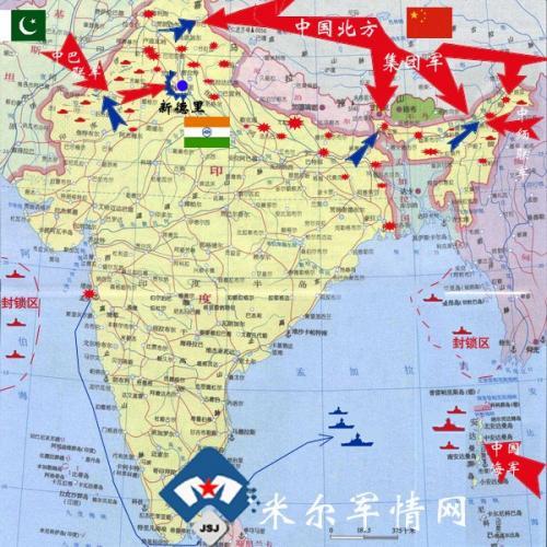 印度军方眼中的中印全面战争