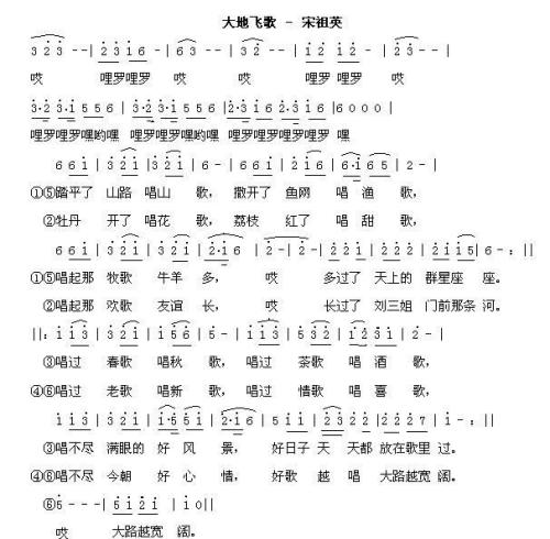 瓷笛小苹果乐谱