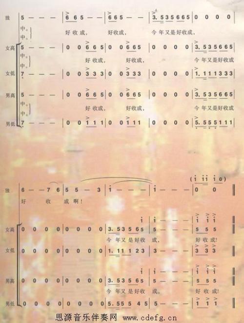 谱   好日子(民乐合奏总谱,简谱)   好日子e调_多多曲谱网