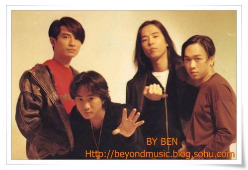 beyond已经成为了回放20年来香港独立乐队向流行乐坛