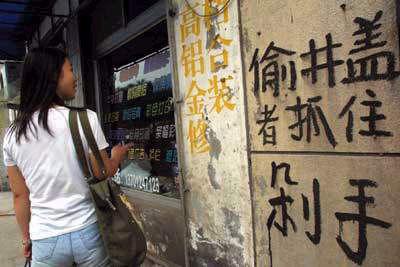 宁夏花儿歌谱杨红选词-五花八门的广告词